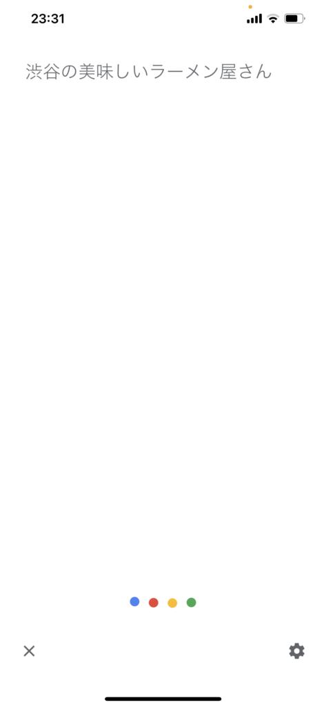 スクリーンショット 2021 02 05 23.31.20