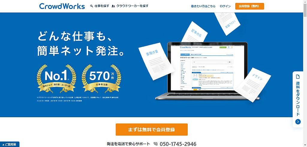 ScreenShot Tool 20210419234058