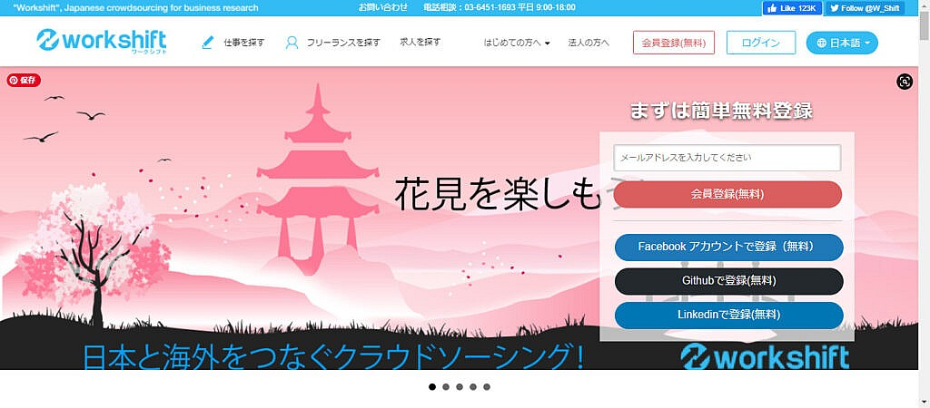 ScreenShot Tool 20210419234930
