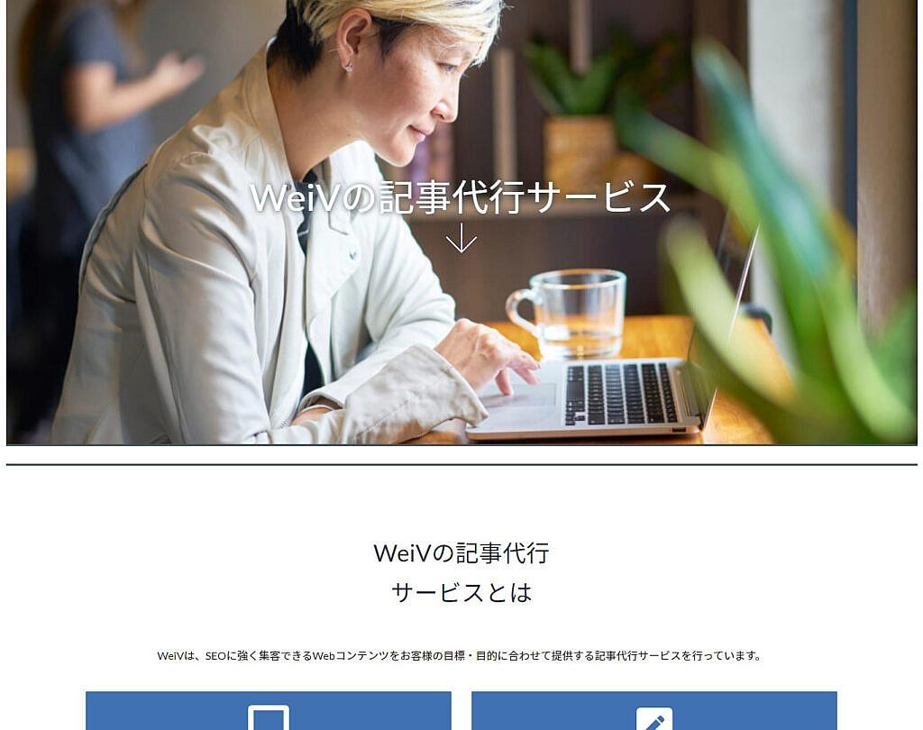 ScreenShot Tool 20210422040800