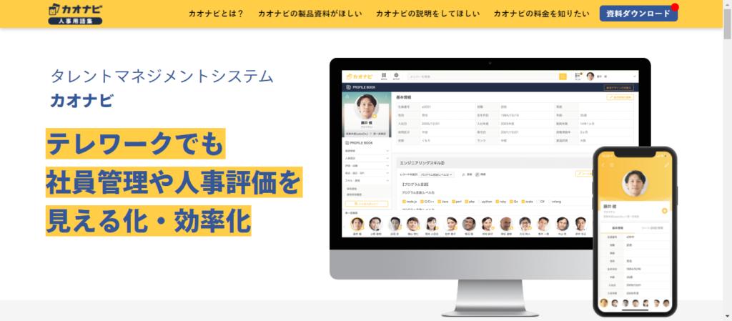 ScreenShot Tool 20210503092137