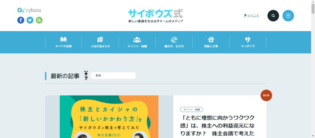 ScreenShot Tool 20210503094930
