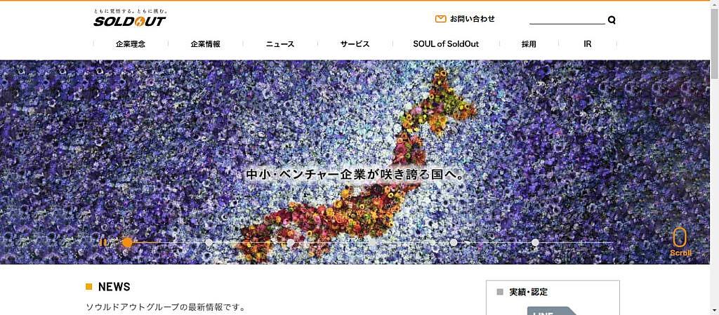 ScreenShot Tool 20210505005541