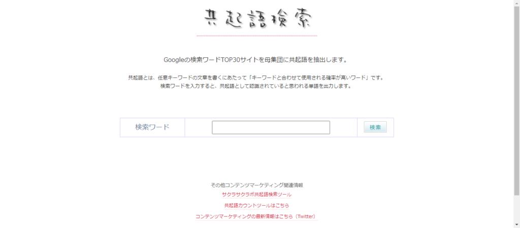 ScreenShot Tool 20210524231848