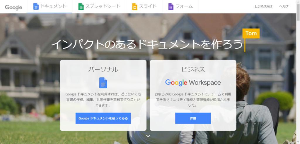 ScreenShot Tool 20210525120356