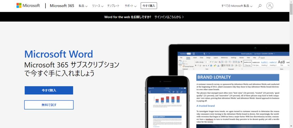 ScreenShot Tool 20210525133129