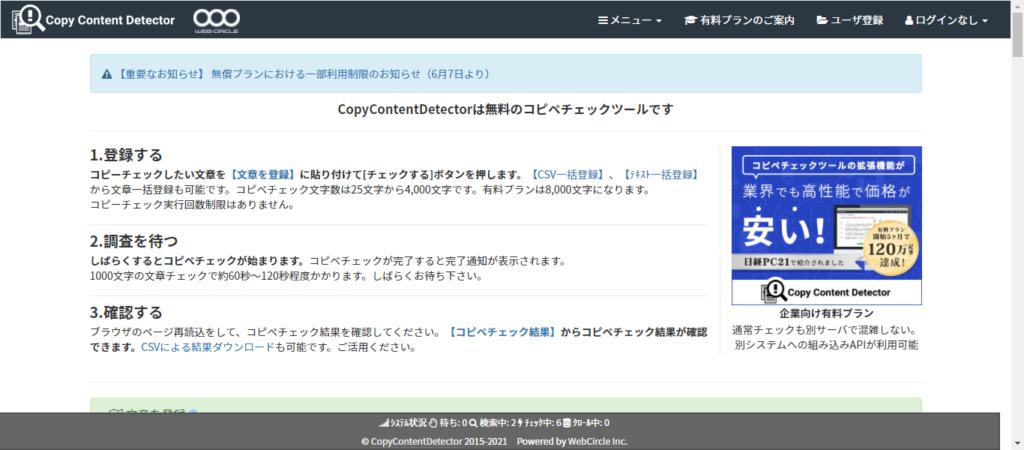 ScreenShot Tool 20210525172639 1