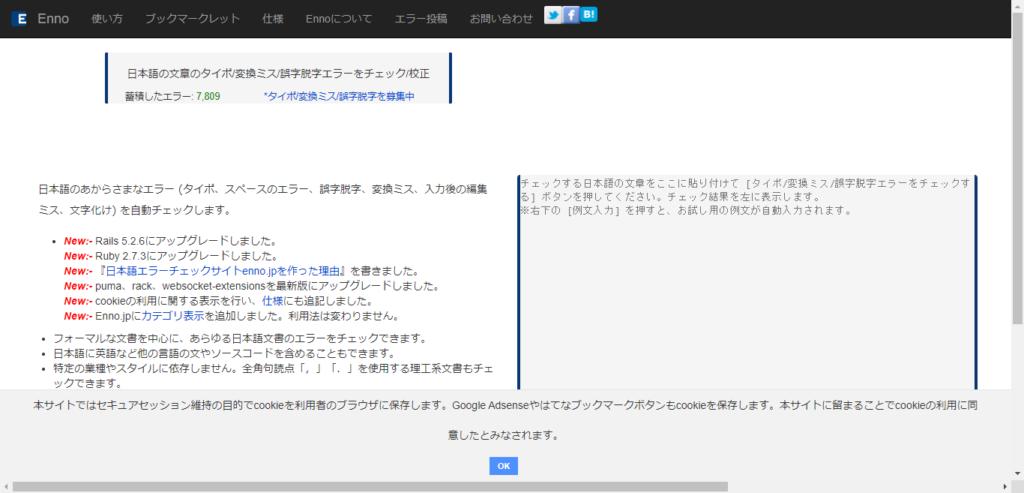ScreenShot Tool 20210525220012