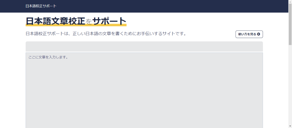 ScreenShot Tool 20210525221629