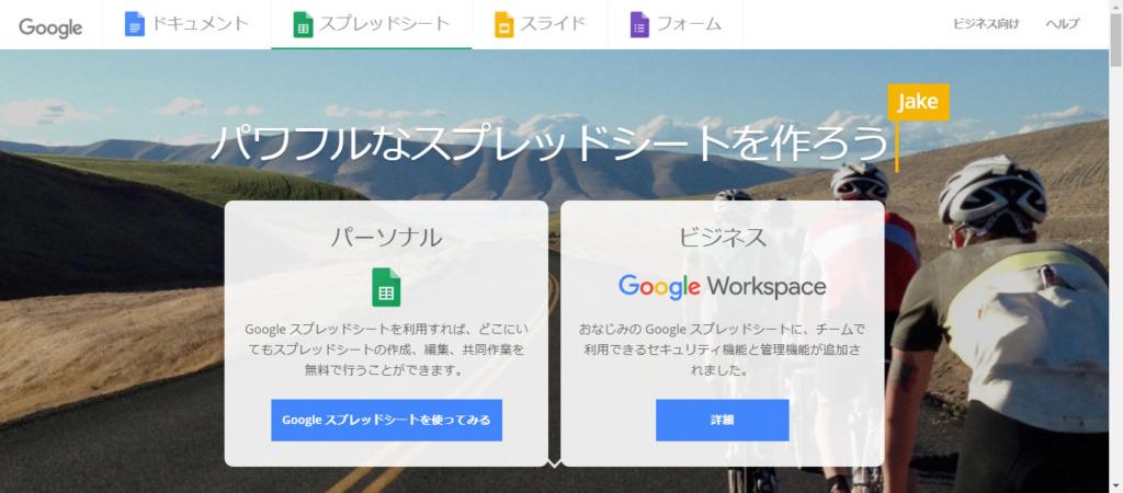 ScreenShot Tool 20210525224657