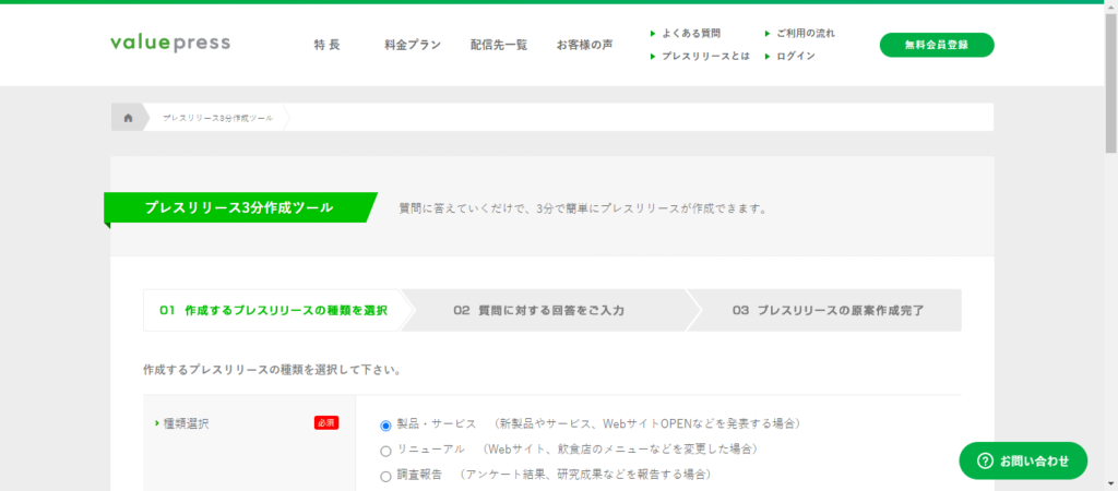 ScreenShot Tool 20210525232042