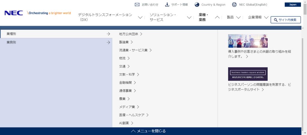 ScreenShot Tool 20210609072030