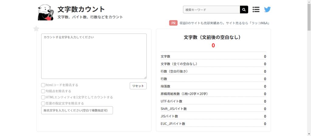 ScreenShot Tool 20210615210824