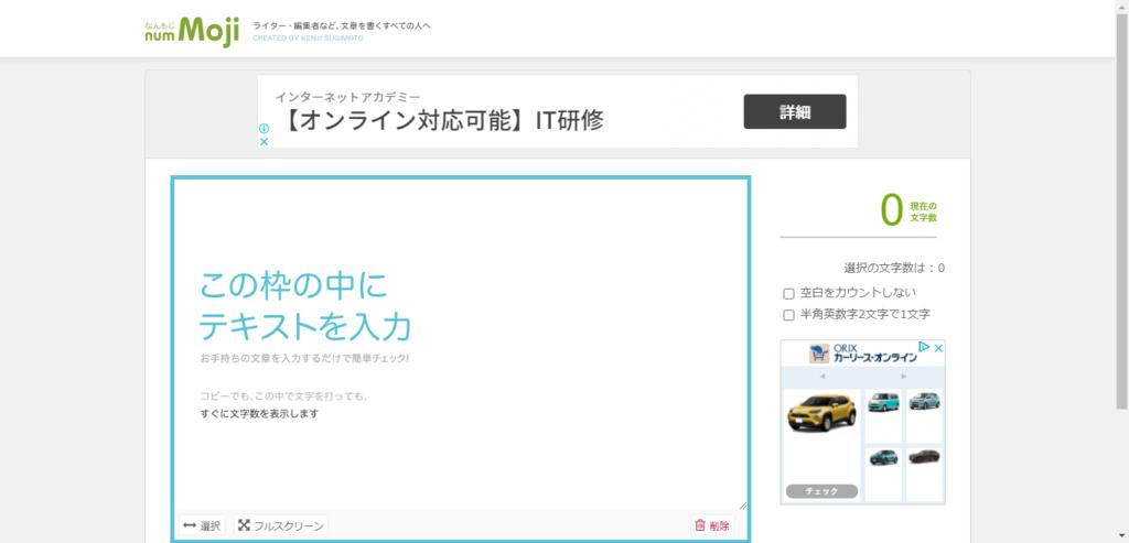 ScreenShot Tool 20210615211900