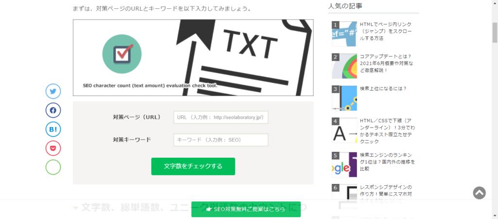 ScreenShot Tool 20210615213012