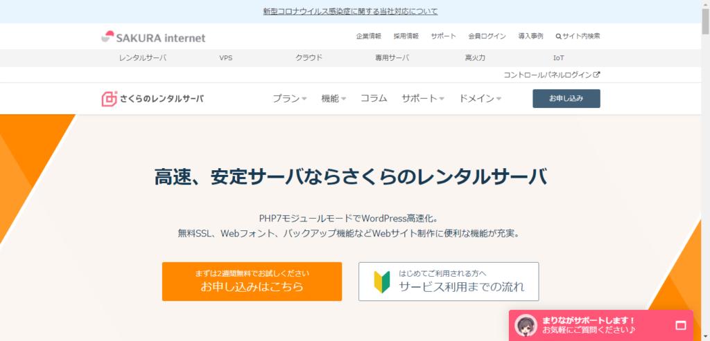 ScreenShot Tool 20210705235051