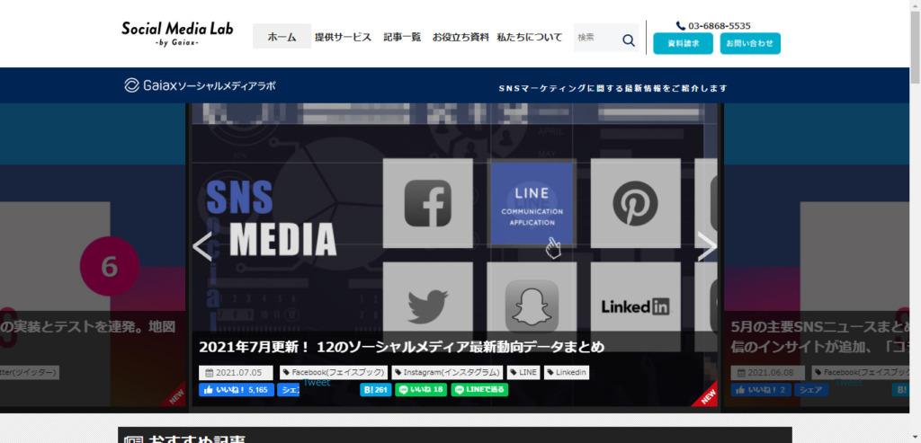 ScreenShot Tool 20210712230803