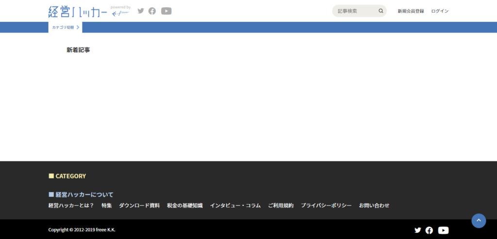 ScreenShot Tool 20210712230944
