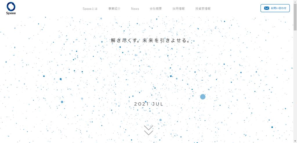 ScreenShot Tool 20210720202602