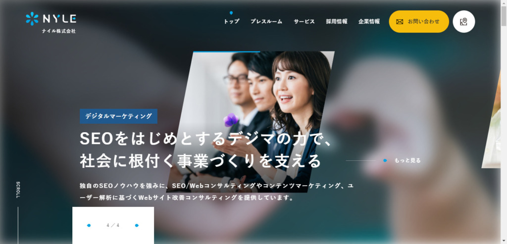 ScreenShot Tool 20210720204345