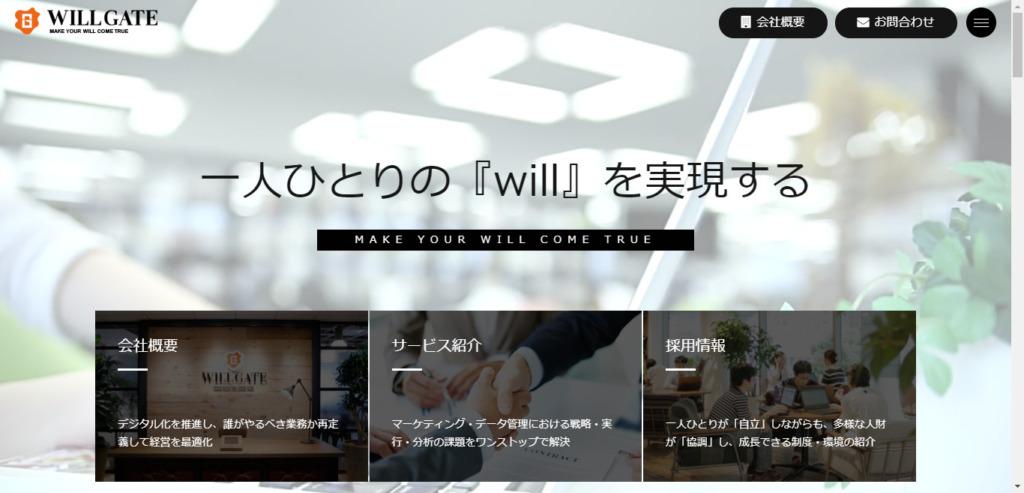 ScreenShot Tool 20210720213334