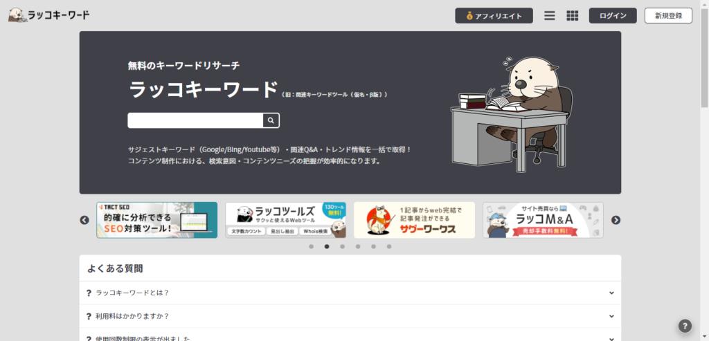 ScreenShot Tool 20210809003832