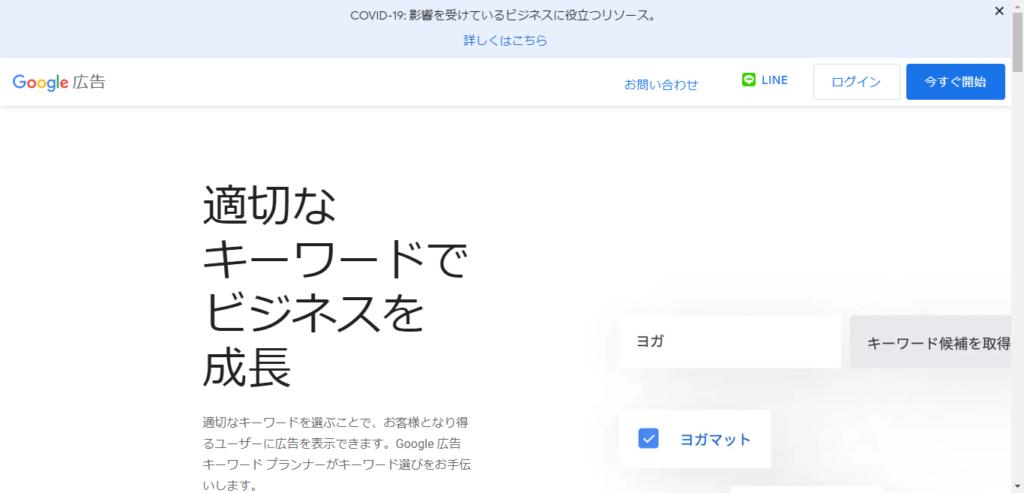 ScreenShot Tool 20210809003959
