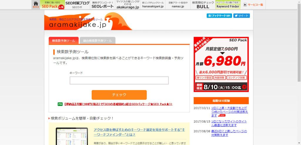 ScreenShot Tool 20210809004803
