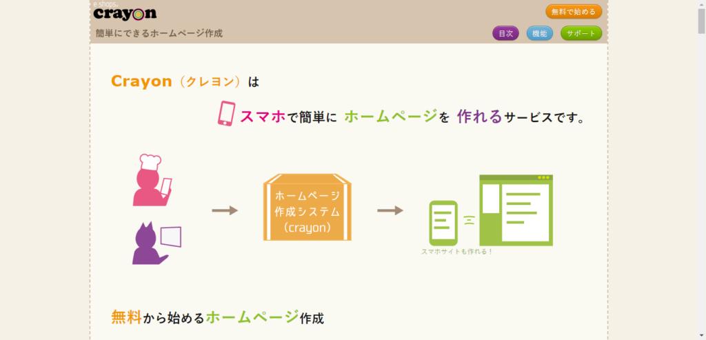 ScreenShot Tool 20210820224858