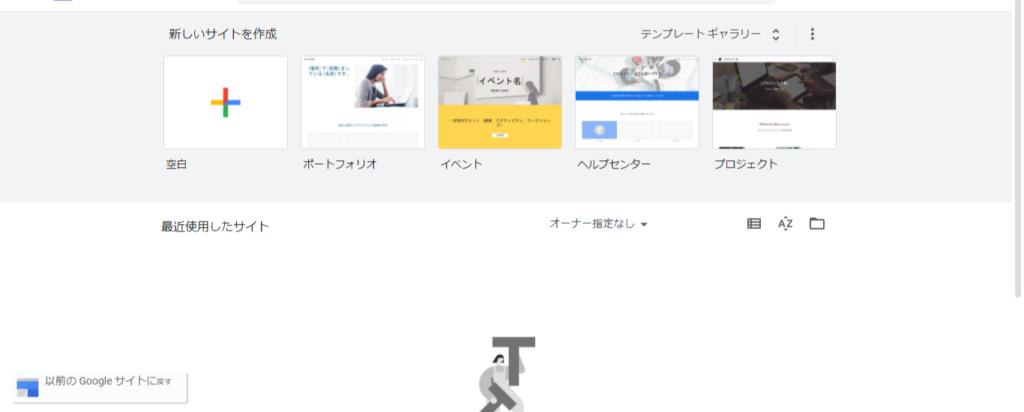 ScreenShot Tool 20210820225958 1