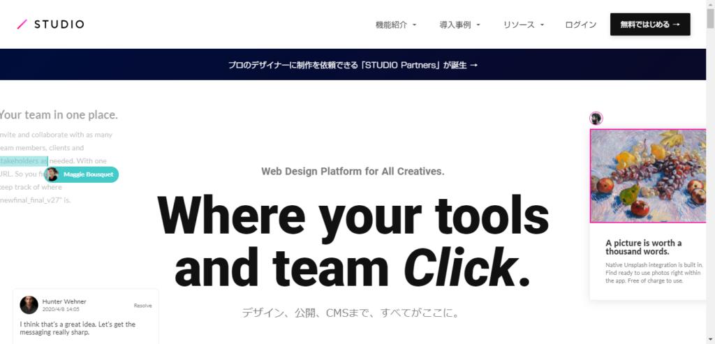 ScreenShot Tool 20210820231913