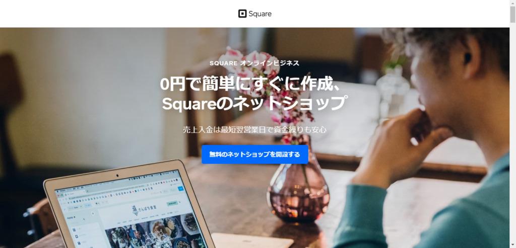 ScreenShot Tool 20210821080936