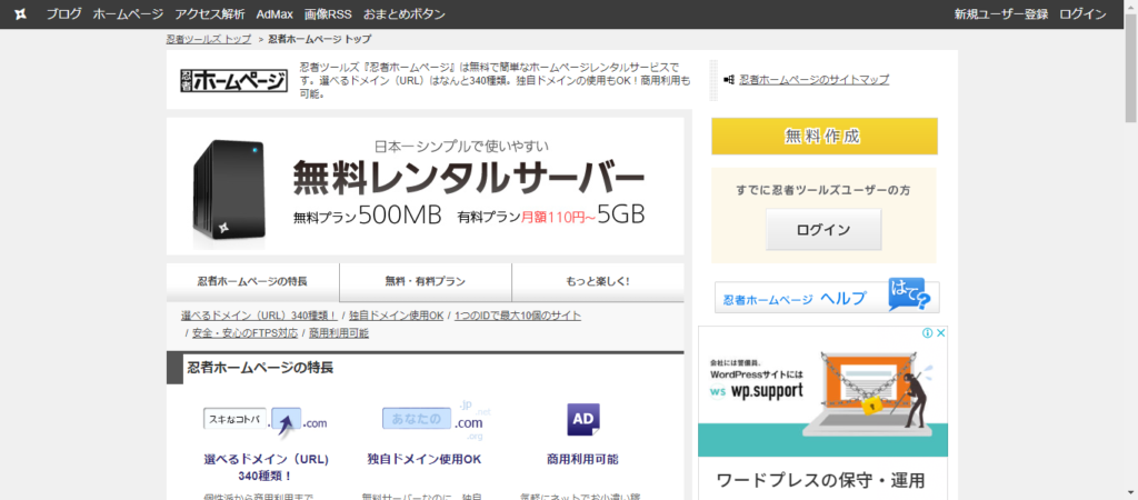 ScreenShot Tool 20210821103340