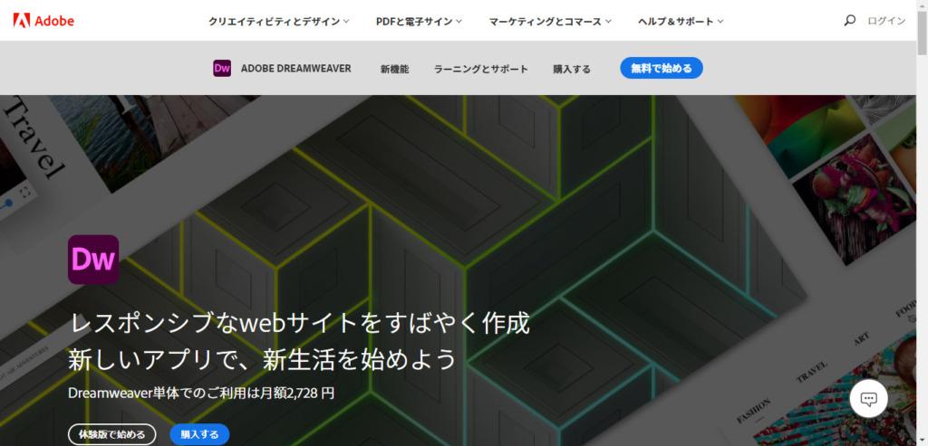 ScreenShot Tool 20210821122010