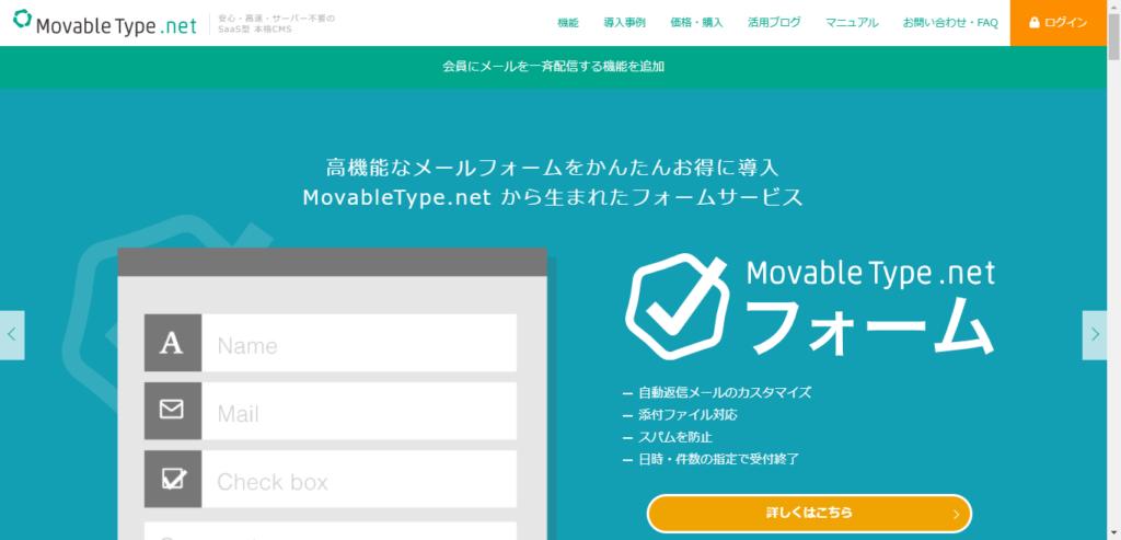 ScreenShot Tool 20210821123141