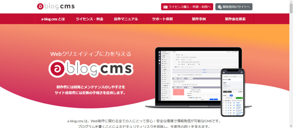 ScreenShot Tool 20210821131108