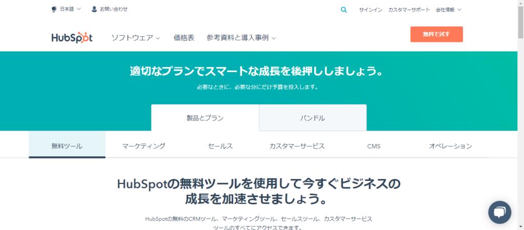 ScreenShot Tool 20210821142419