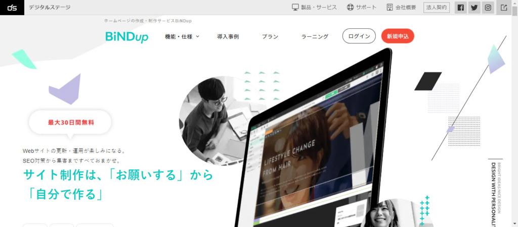 ScreenShot Tool 20210821155438