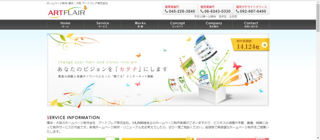 ScreenShot Tool 20210906051222