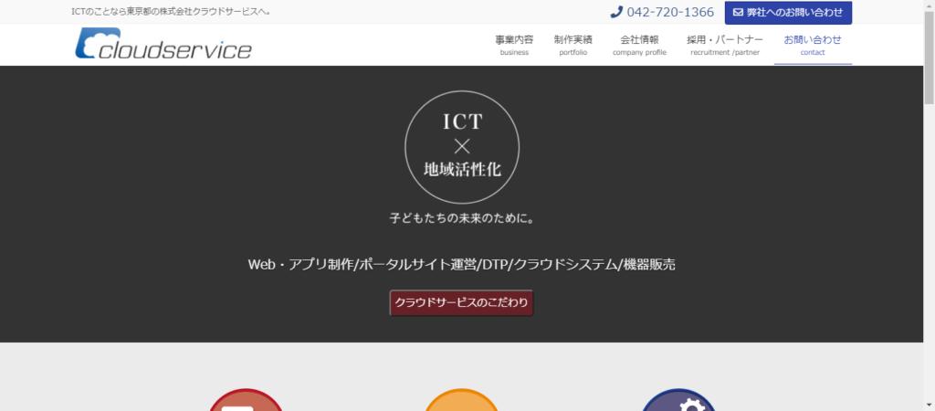 ScreenShot Tool 20210906121402 1