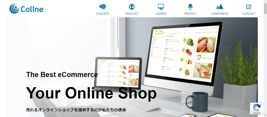 ScreenShot Tool 20210906223419